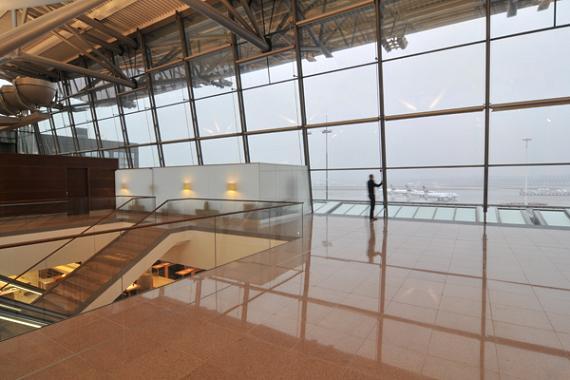 Harmburger Airport
