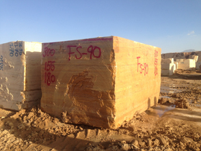 Azarshahr yellow travertine