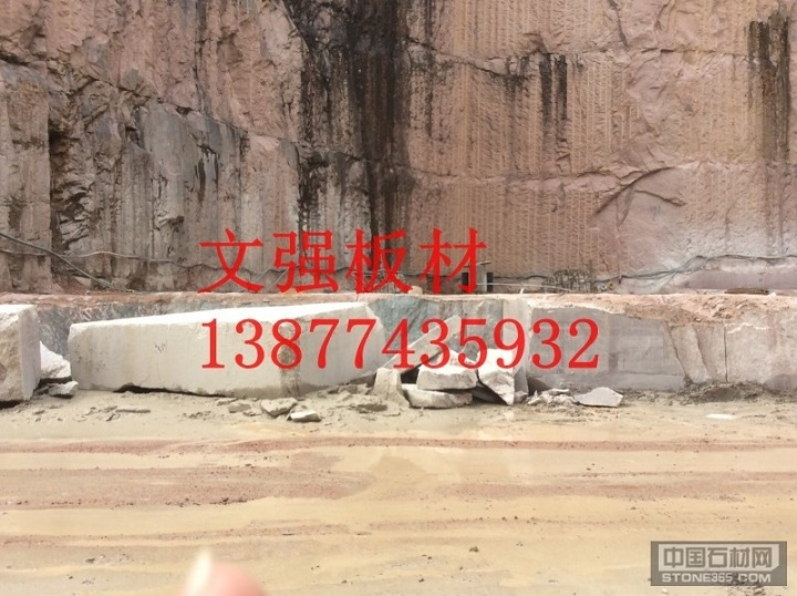 G562 Granite mineral