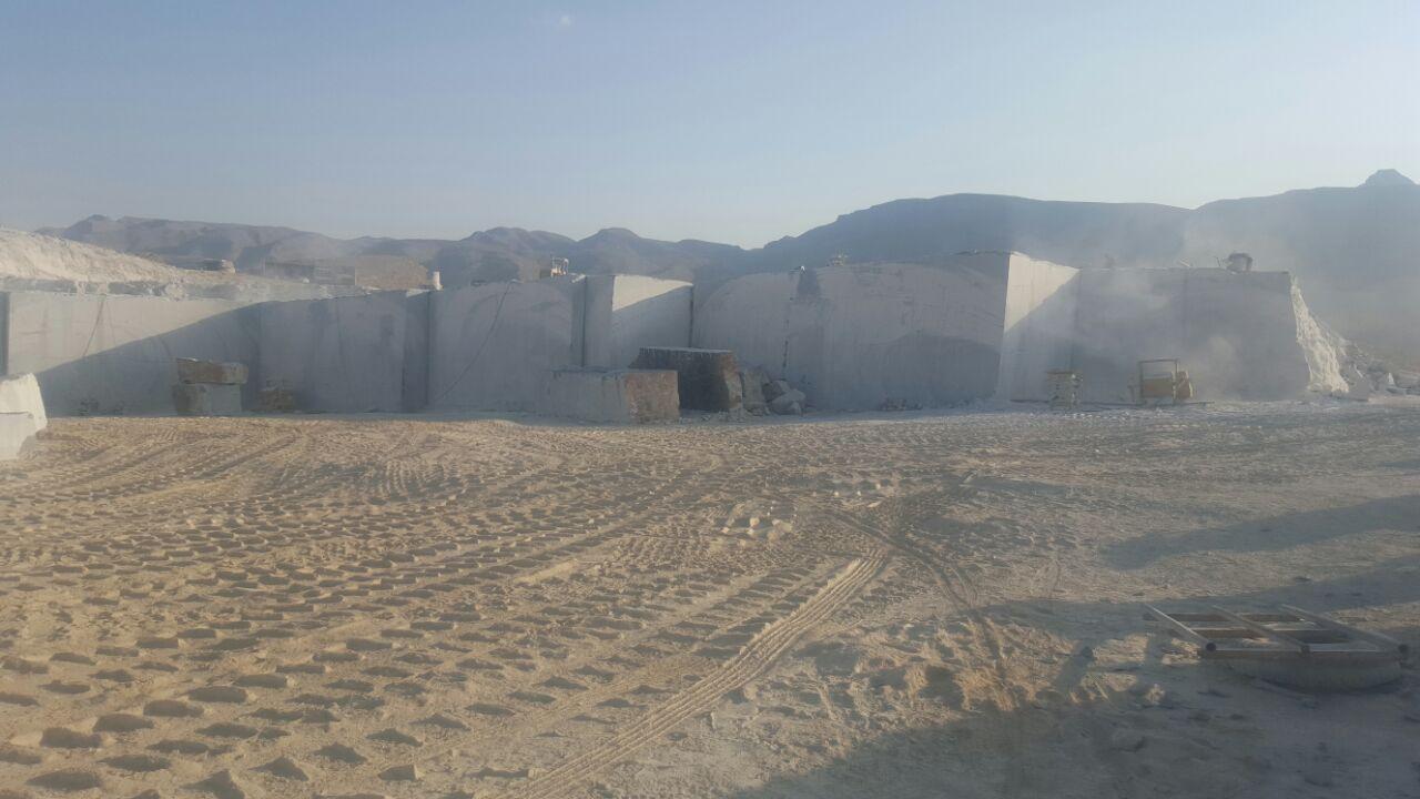 Rana quarry