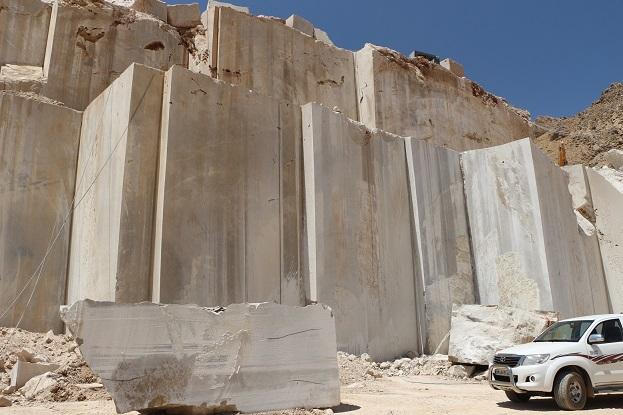 Emperador Marble Quarry