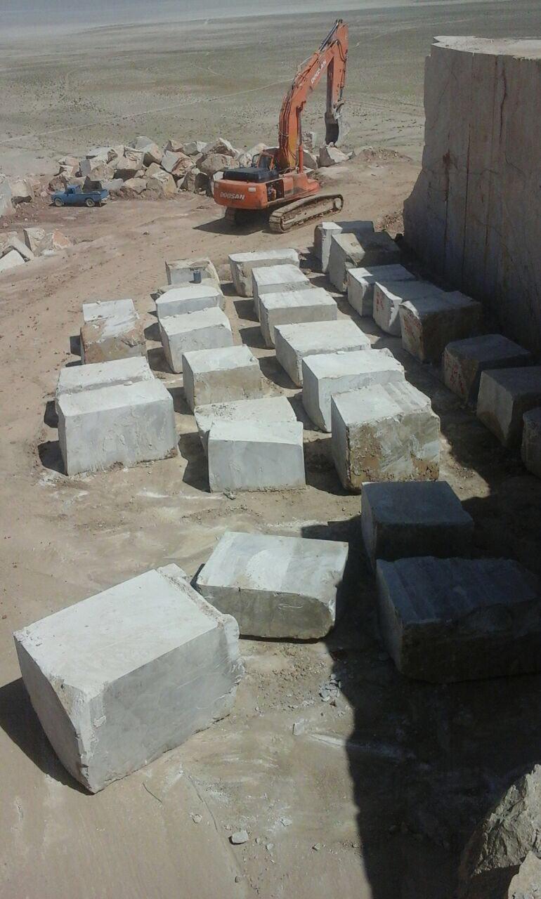 Persian Silk Marble Quarry