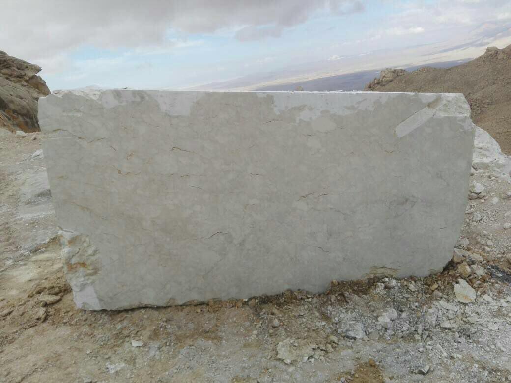 Spinas Quarry Beige Marble Quarry