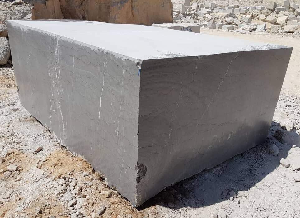 Pietra Gray Quary