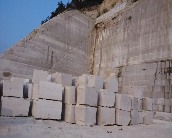 Quarry in Nanan
