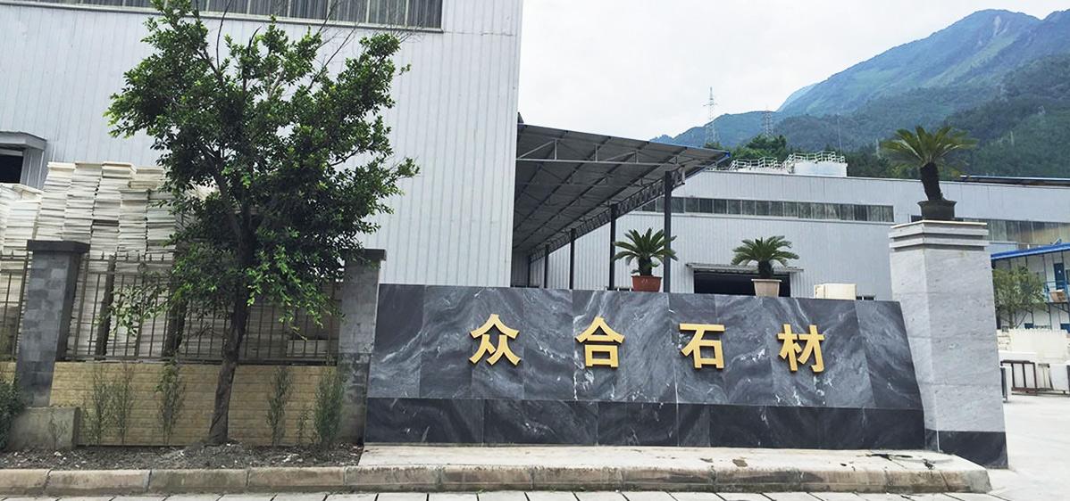 Unostone Factory