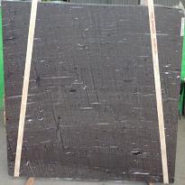 Cygnus Granite Slabs