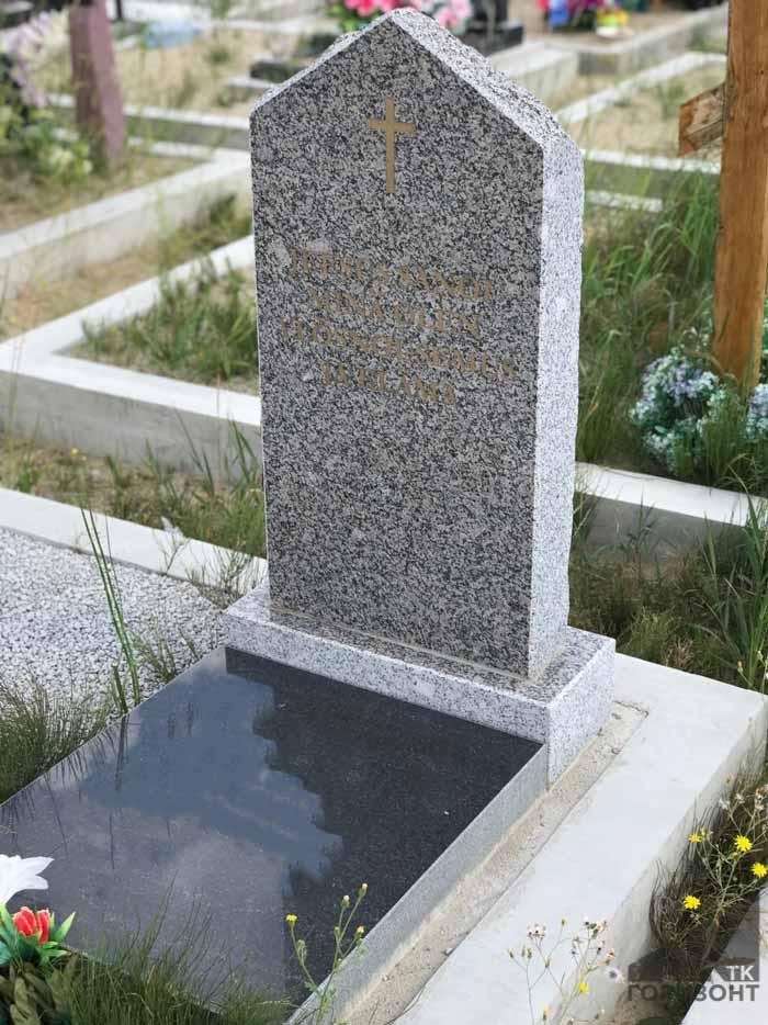 Vozrozhdeniye Granite Headstones