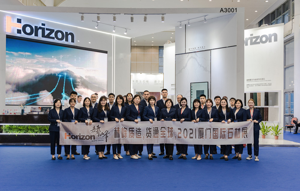 Horizon Group-21st Xiamen International Stone fair