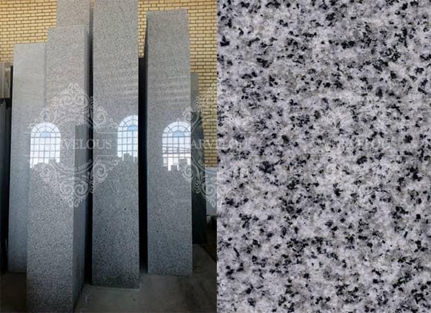 Natanz White Granite