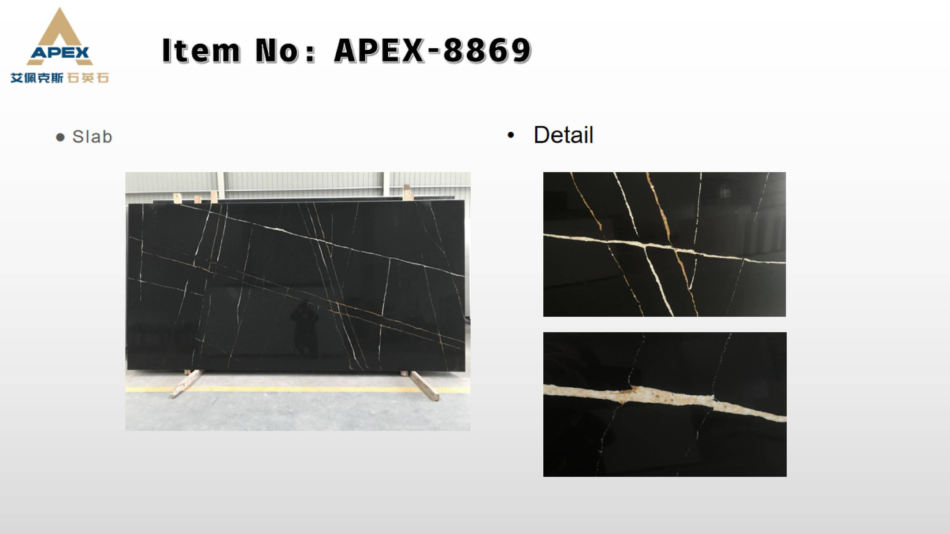 APEX Quartz Stone-Lauren black gold