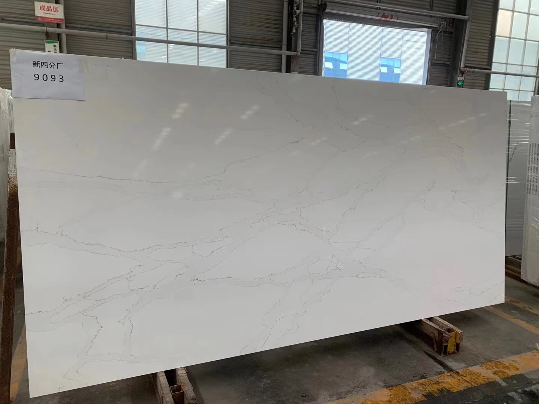 Quartz Slab Calacatta White Quartz K9093 China Quartz Slab Quartz Stone
