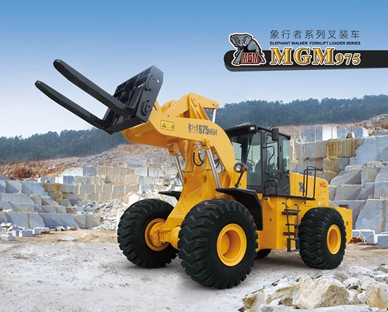 28tons marble block lift machine forklift loader