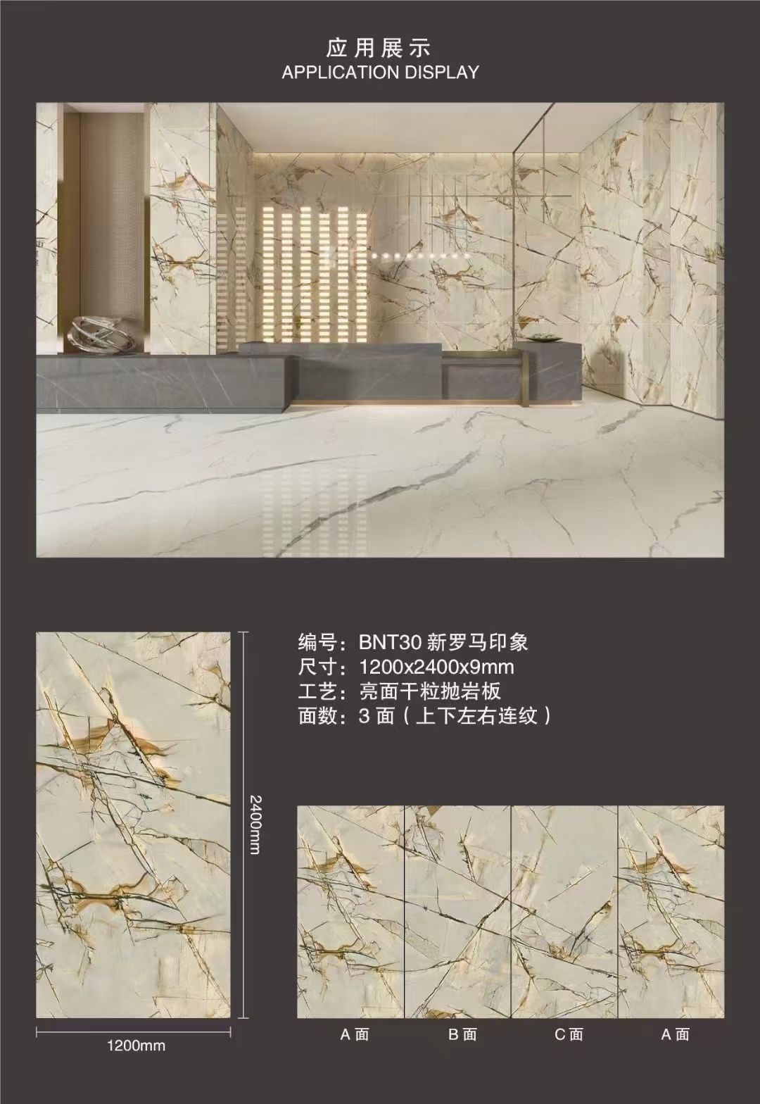 Artificial Marble Roman Gold Stone Slab