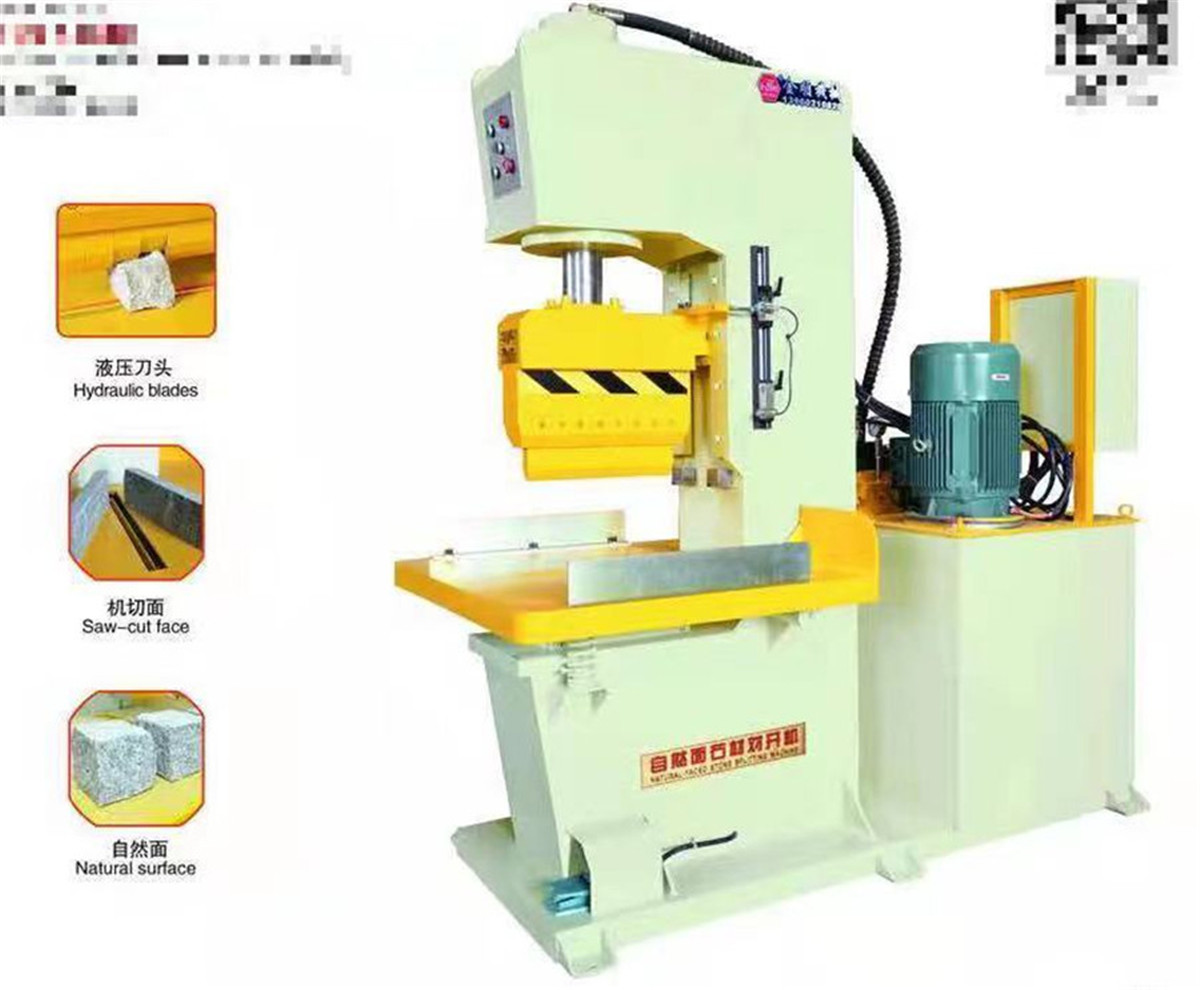 Stone Machine For Natural Surface Paving Stone