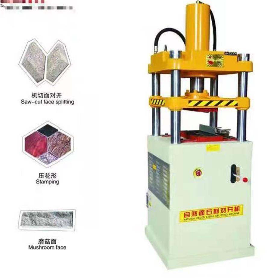 China Spliting Machine For Paving Stone