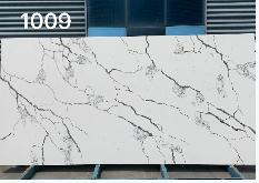 quartz stone slabs calacatta