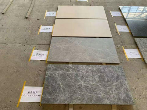 CHINA MARBLE TILE