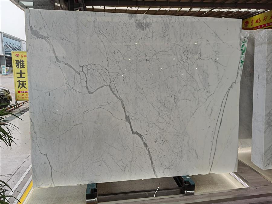 Snow White Italy Marble
