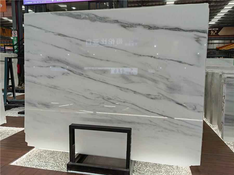Columbia White Marble