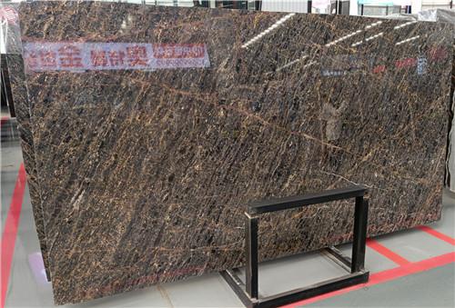 Brazil Brown Granite Big Slab