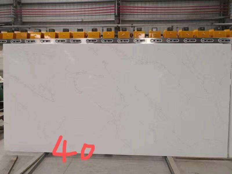 BX carattaca white quartz slab