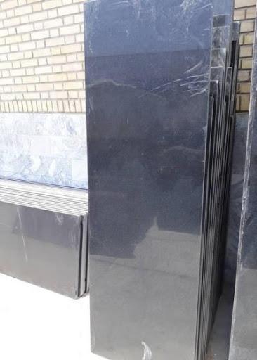 Chayan Black Granite
