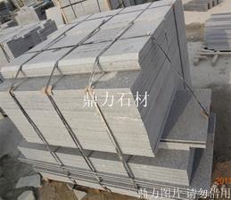 G343 Lu Grey Dry-hang tiles