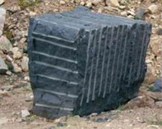 Black Granite Block