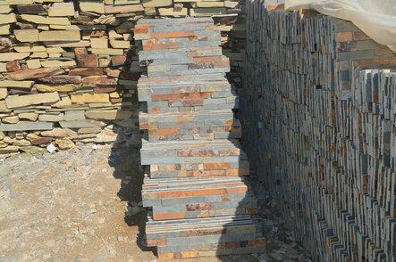autumn slate culture stone