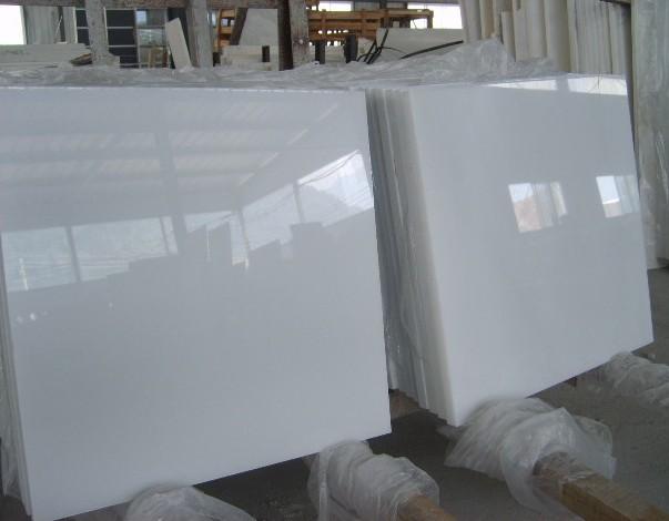 Pure White Slab