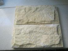 Vietnam Marble Split