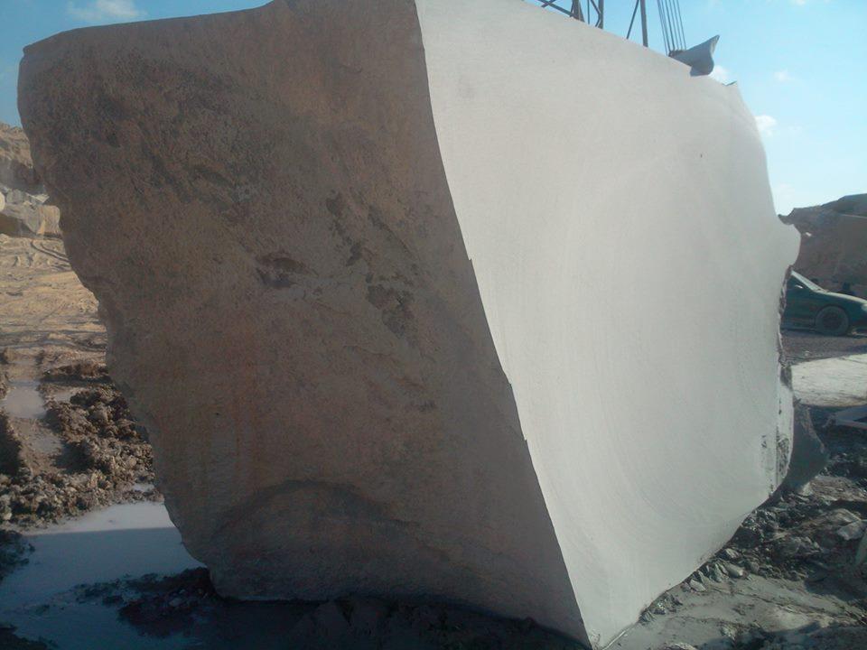 basalt blocks