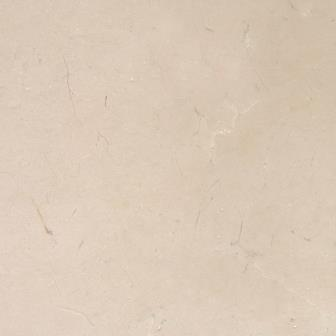 Dehbid Cream Marble
