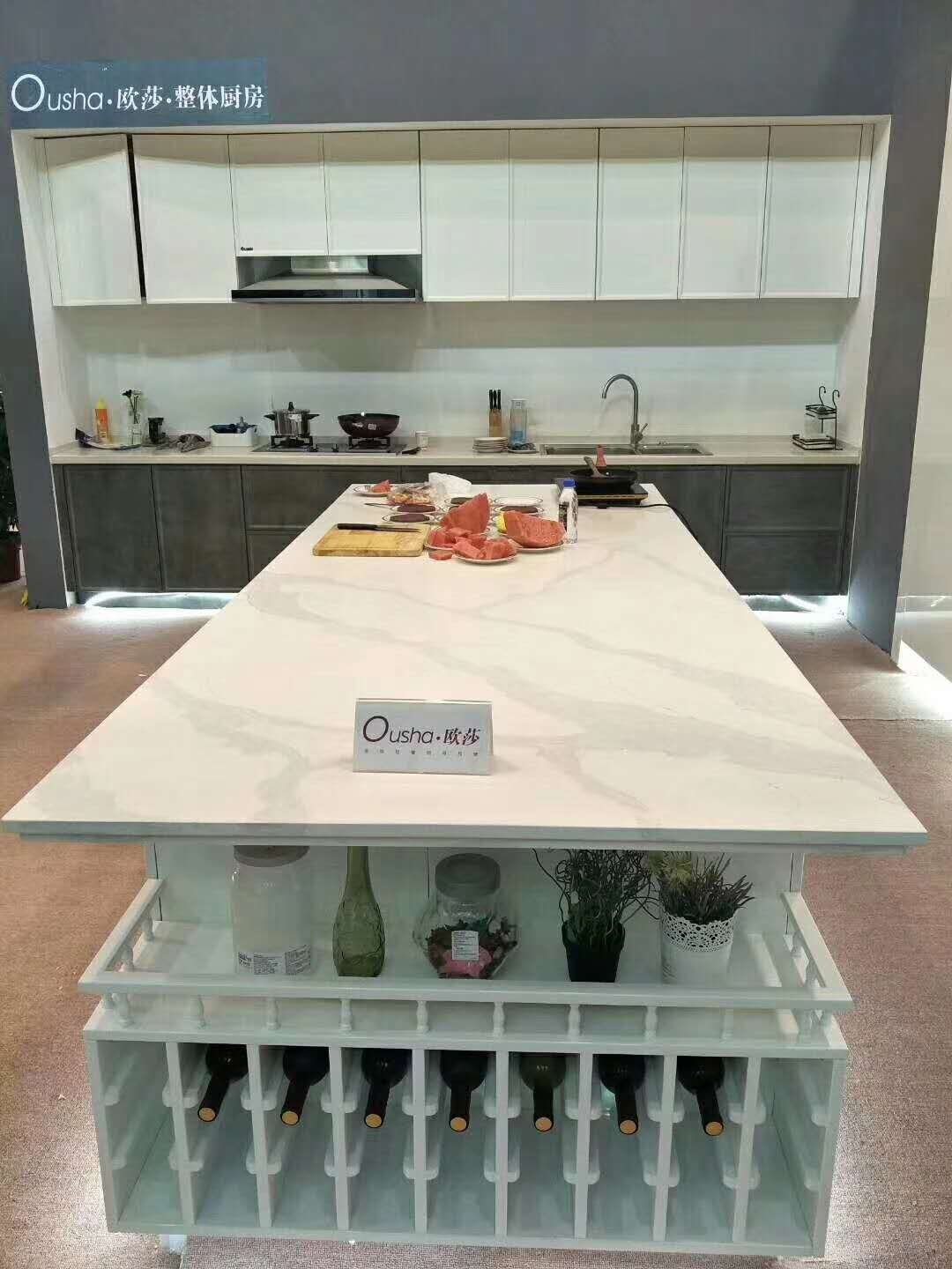 Calacatta Quartz Kitchen Countertop