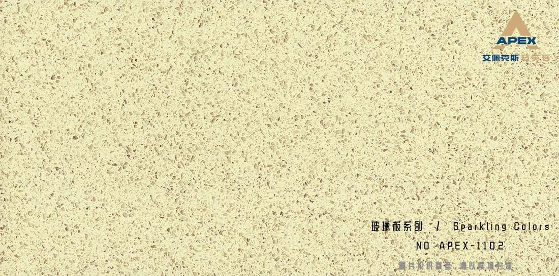 China APEX 1102 glass panel quartz stone