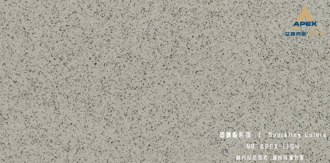 China APEX 1104 glass panel quartz stone