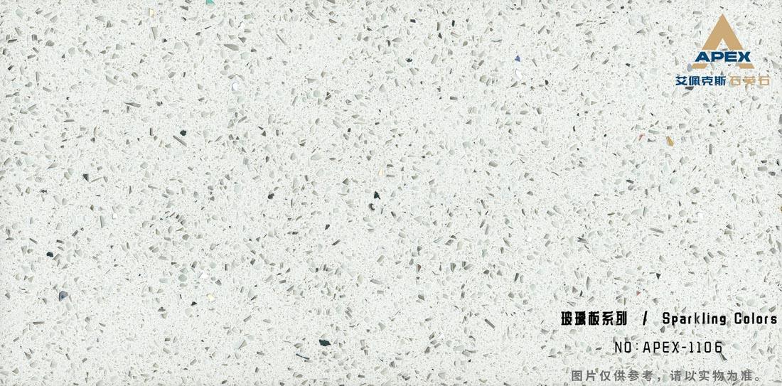 China APEX 1106 glass panel quartz stone