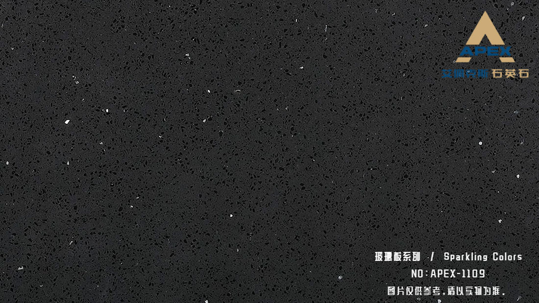 China APEX 1109 glass panel quartz stone