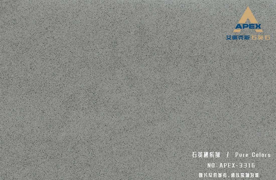 quartz sand quartz stone China APEX 3316