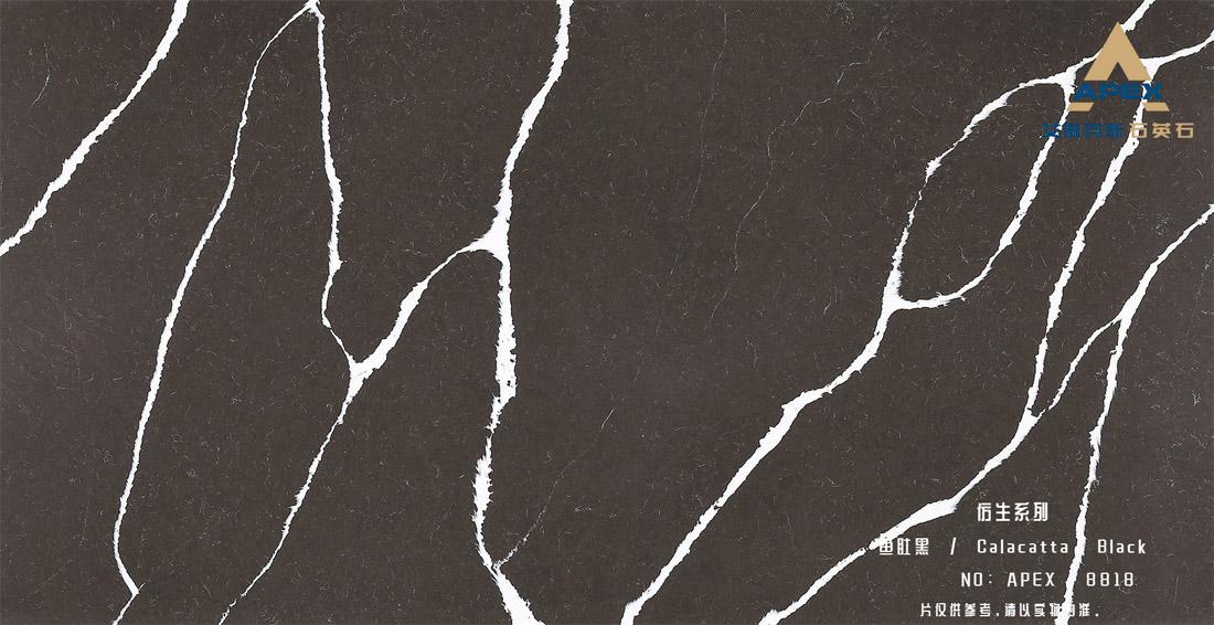 calacatta black quartz stone China APEX 8818