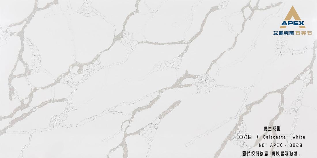 calacatta white quartz stone China APEX 8829
