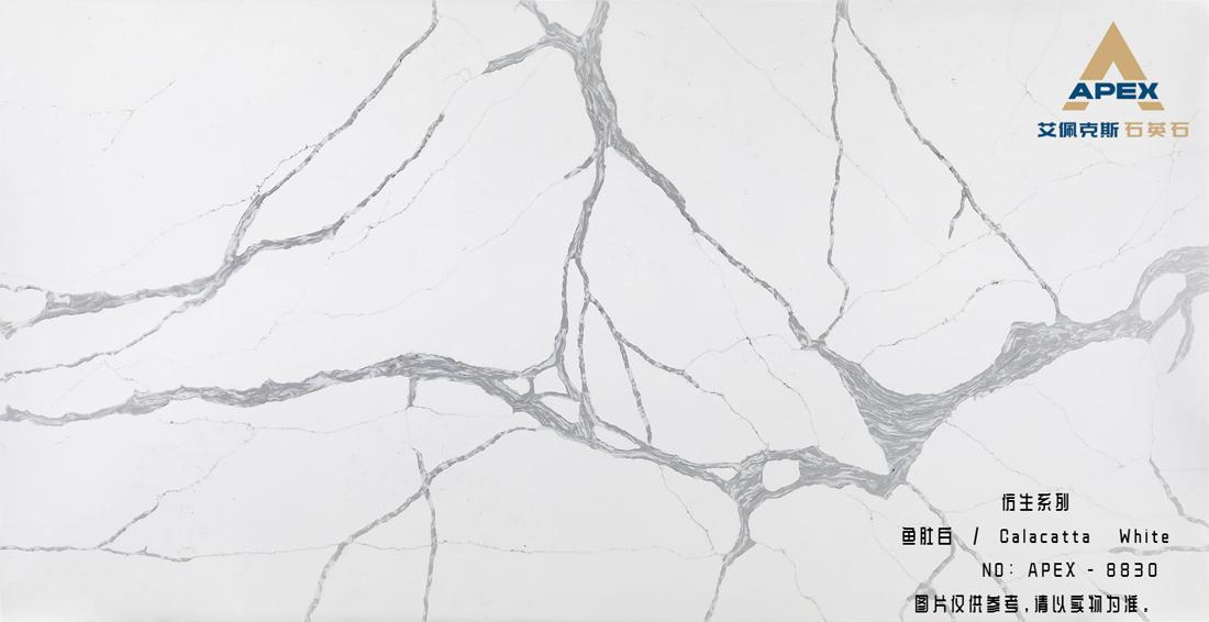 calacatta white quartz stone China APEX 8830