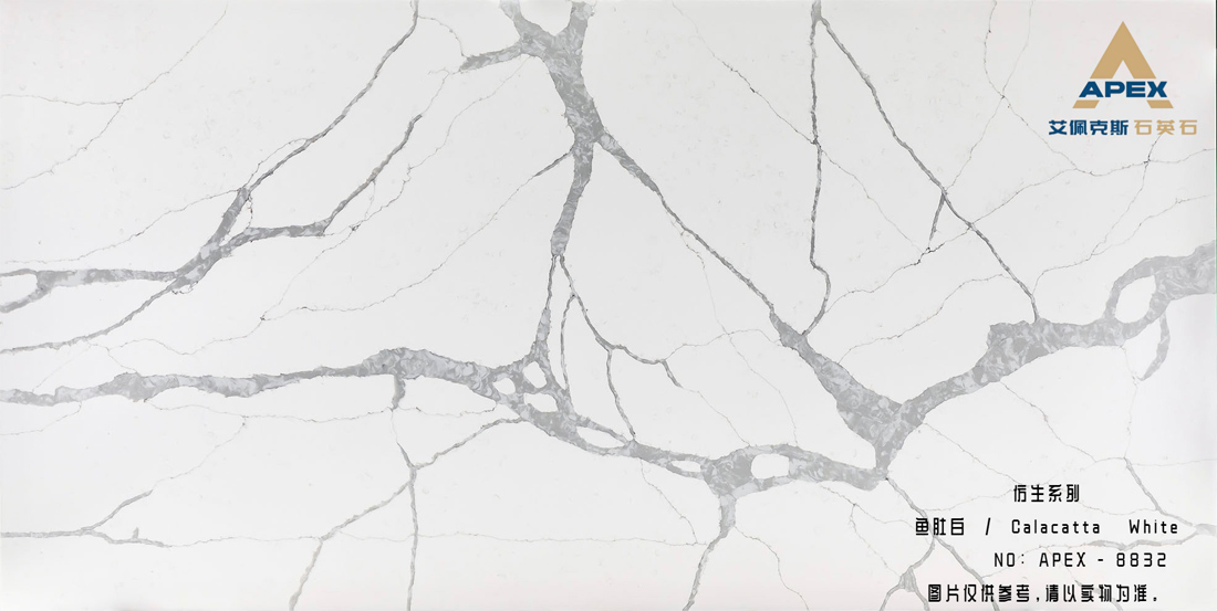 calacatta white quartz stone China APEX 8832