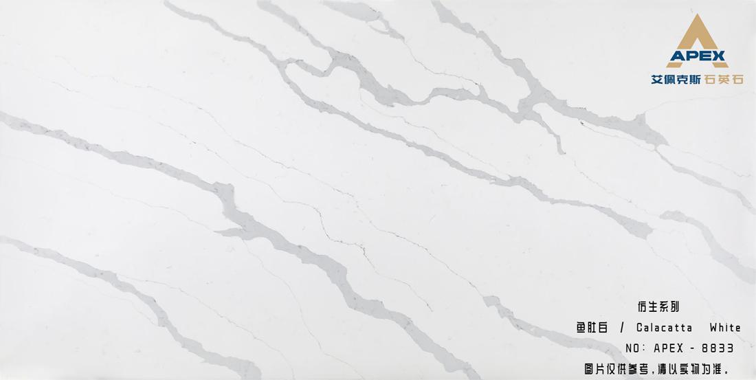 calacatta white quartz stone China APEX 8833