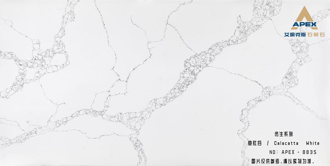 calacatta white quartz stone China APEX 8835