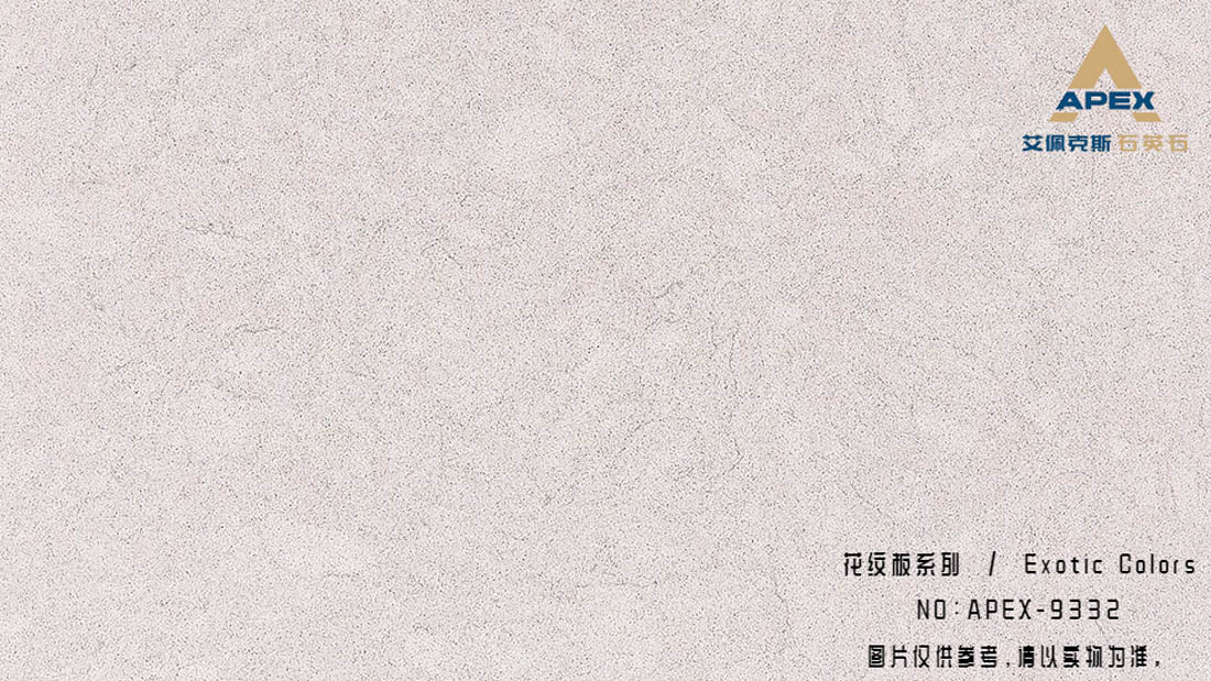 Quartz stone China APEX 9332