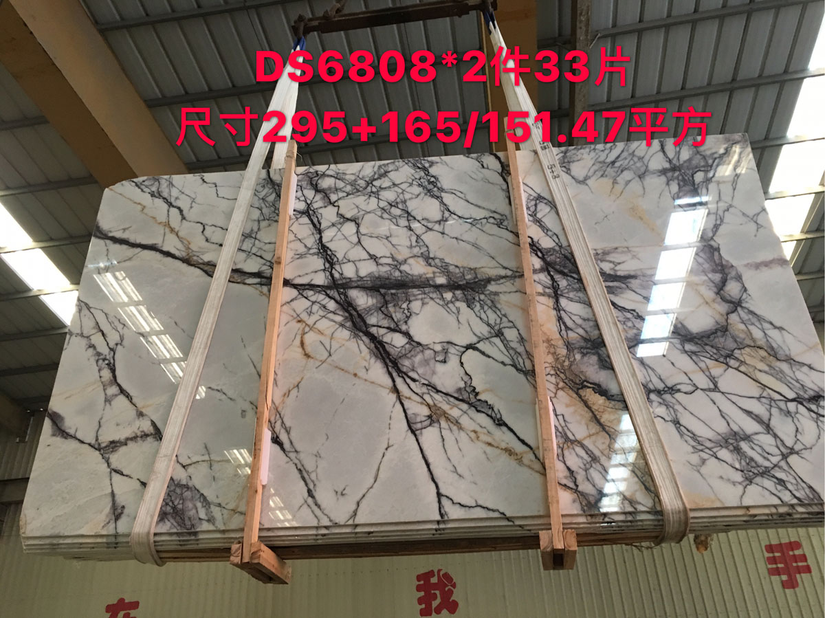 Affordable Fragrant Snow Plum Blossom White with Grey Marble Slabs