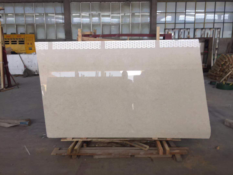 Altman Beige Marble Slabs for Kitchen Countertops
