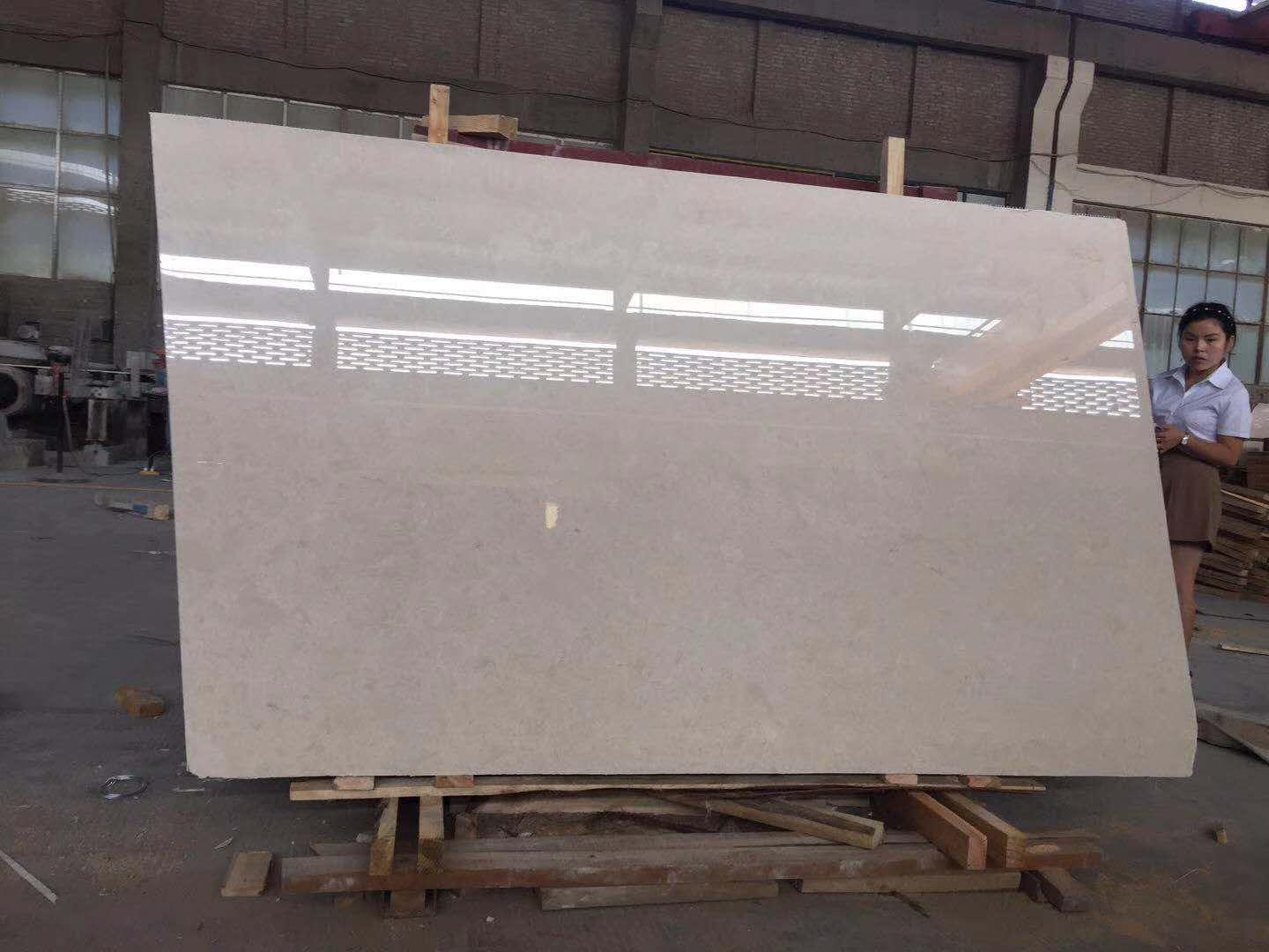Altman Beige Marble Slabs from China Supplier